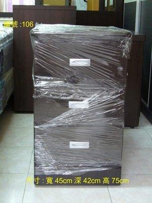 賓拉登床頭櫃(台北地區免運費)