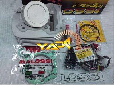 義大利 MALOSSI 汽缸+供油電腦組【VESPA LX / S 專用】新品現貨供應中 70m/m缸