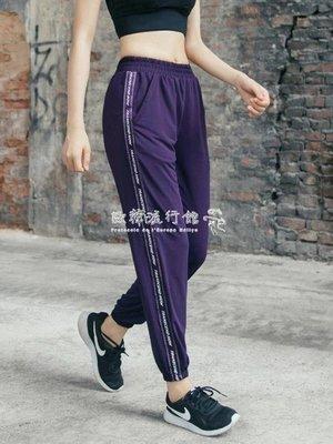 瑜伽長褲  超薄款寬鬆速乾束腳褲瑜伽褲夏跑步運動褲女收口九分健身褲 時尚芭莎
