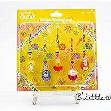 *B'Little World * [現貨] 東京迪士尼園區限定商品/維尼好朋友復活節手機彩蛋吊飾/東京連線