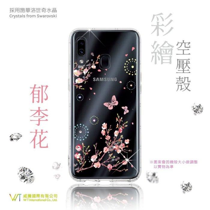 【WT 威騰國際】Samsung Galaxy A30_『郁李花』施華洛世奇水晶 彩繪空壓 軟殼 保護殼