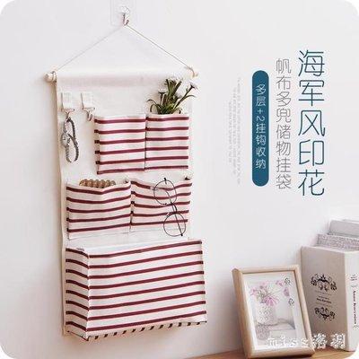 帆布防水收納掛袋 懸掛式門后多層掛兜寢室床頭雜物儲物袋 js8363