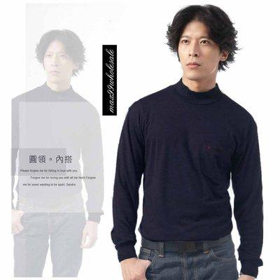 【大盤大】(N6-628) 深藍 高領內搭 內刷毛 發熱衣 男 女 圓領 套頭 立領 口袋 保暖棉衫 溫差大 彈性 百搭