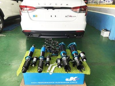 JK Racing 氮氣瓶避震器 Luxgen S5 GT225 2way避震器