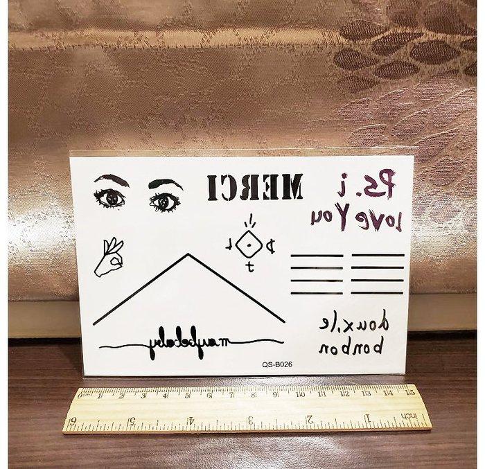 【萌古屋】線條眼睛 - 手背防水紋身貼紙刺青貼紙QS-B026 K41