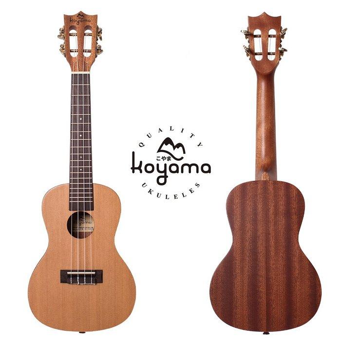 《小山烏克麗麗》KOYAMA KYM-250CDR-C 23吋 單板烏克麗麗 紅松單板 紅杉單板 古典琴頭 超值全配套組
