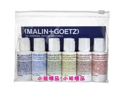 小純精品☆【MALIN+GOETZ 基礎護膚旅行組 (6件組)】台南可店取 可超取