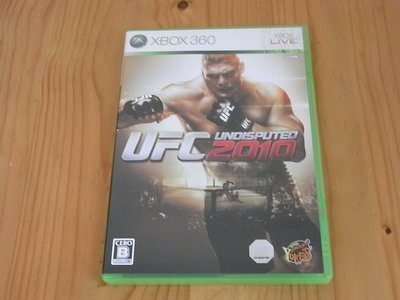 【小蕙館】XB360 ~ UFC Undisputed 2010 終極格鬥王者 (純日版)