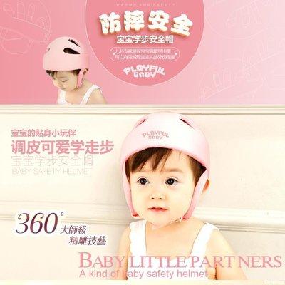 SOSHOP 6-12個月寶寶安全帽子小孩寶寶嬰幼兒頭盔1-2歲半小童防撞防摔帽小兒3SSP