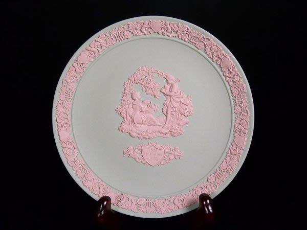 W42 WEDGWOOD   JASPER 粉紅灰雙色碧玉浮雕 Limited Edition Plate 限量瓷盤 我的情人節-4  1985年