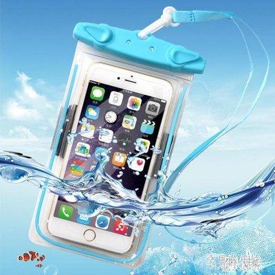 水下拍照手機防水袋溫泉游泳手機通用iphone7plus觸屏包6s潛水套 DJ6519