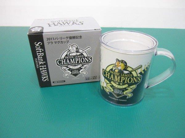 【日職嚴選】*現貨x1*日本職棒福岡軟體銀行鷹隊 冠軍日本一 紀念杯子