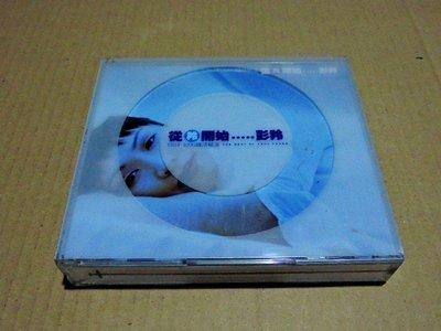 原版二手 CD  彭羚-從羚開始 (1994-1999國語精選) (雙CD 膠盒版)