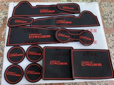 汽車配件高手  2021  Corolla Cross  門槽墊  置物墊  止滑墊