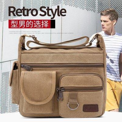 ZIHOPE 男包帆布單肩包男斜背包男士包包背包休閒運動包時尚潮跨包公文包ZI812