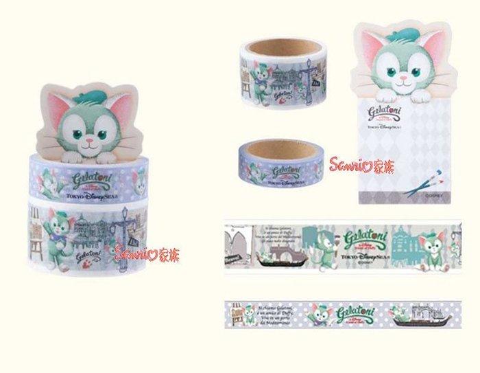 《東京家族》日本東京迪士尼Disney 限定 達菲熊 傑拉東尼 紙膠帶+便條紙 套組