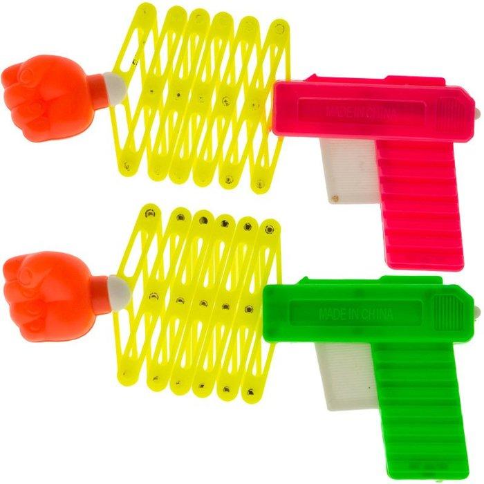 拳頭槍 魔術槍 經典玩具兒童搞怪整人魔術彈力伸縮拳頭槍搞笑玩具