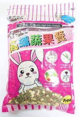 【優比寵物】保羅叔叔高纖蔬果餐1公斤裝兔飼料/兔子飼料/主食兔料/寵物兔飼料 適用成兔/幼兔