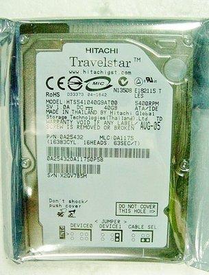 保固1年【小劉硬碟批發】全新 HITACHI  2.5吋40G 筆記型電腦硬碟/筆電硬碟,8M,5400轉,IDE界面