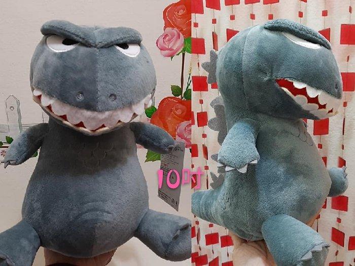 Q版哥吉拉  大哥吉拉娃娃 12吋恐龍小怪獸 絨毛娃娃 交換禮物 正版 憨憨哥吉拉 卡通動漫怪獸之王 酷斯拉