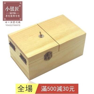 無聊的盒子Useless  Box打不開無用盒子生日禮物搞怪玩具 玩具 溜溜球 YOYO球【小銀匠】