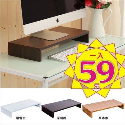 鐵力士《百嘉美》防潑水置物架(三色可選)(自取一律69元) B-HD-SH014 螢幕架 電腦桌 穿衣鏡 鞋櫃 茶几桌 台中市