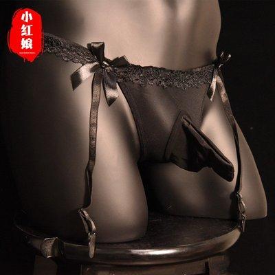 大碼男士吊帶情趣內褲三角褲超薄透明性感蕾絲帶jj套絲襪丁字褲薄