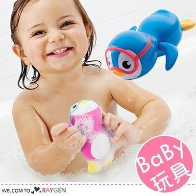 八號倉庫  卡通游泳企鵝發條兒童洗澡玩具 戲水【2C185E307】