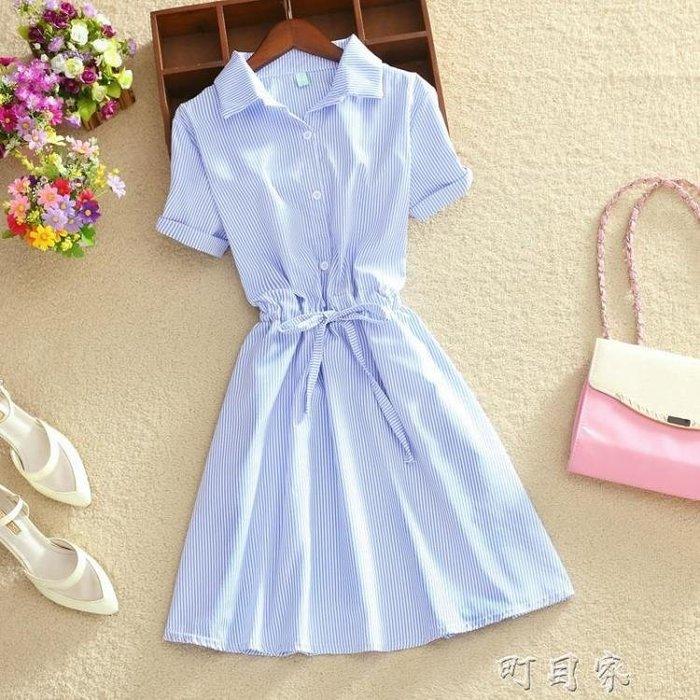 夏裝女藍色條紋韓版小清新洋裝顯瘦學生襯衫裙子女夏
