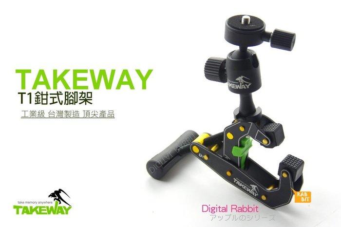 數位黑膠兔【 065 Takeway T1 鉗式 腳架 】 支架 雲台 相機 1/4 配件 手機 運動夾 GoPro