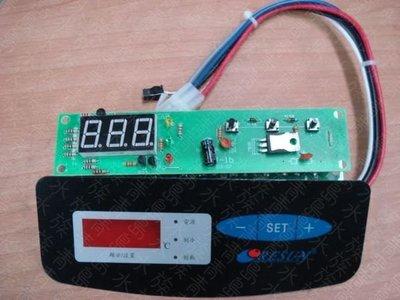 B。。。青島水族。。。E-CL2012-5 中國RESUN日生 -----冷卻機零配件==溫控面板-CL450/650用