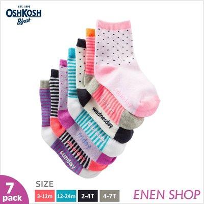 『Enen Shop』@OshKosh 繽紛點點款針織襪七件組 #10727|3M-12M-24M-2T-4T-7T