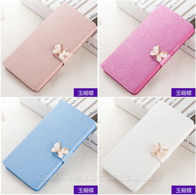 【GooMea】3免運Samsung三星 A8 Star 6.3吋蠶絲紋 皮套 站立插卡 手機殼 手機套 保護套 玉蝴蝶