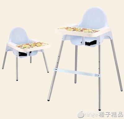 寶寶餐椅多功能兒童餐桌椅子嬰兒學坐可折疊便攜式宜家用吃飯座椅qm    全館免運