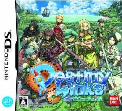 ※ 現貨『懷舊電玩食堂』《正日本原版、盒裝、3DS可玩》【NDS】命運連結