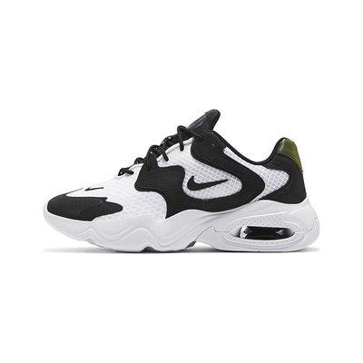 現貨+代購 - Nike Air Max 2X 老爹鞋 黑白 熊貓 CK2947-100