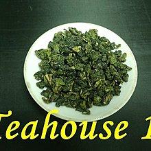 [十六兩茶坊]~梨山極品烏龍茶四兩----這款茶更是千百斤中選出之極品/注重茶質的老饕