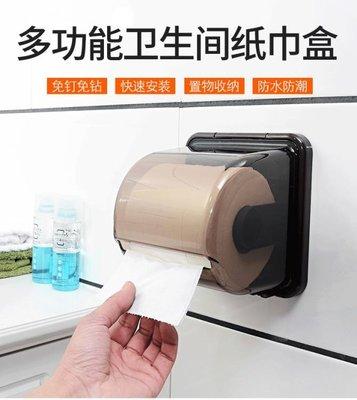 衛生間廁所紙巾盒免打孔創意卷紙架吸盤壁掛式抽紙廁紙盒家用防水