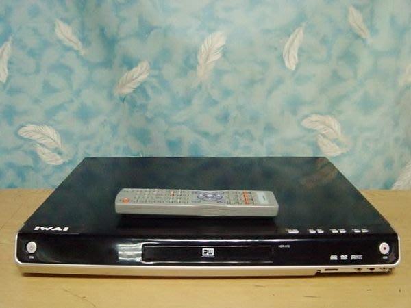 Y【小劉二手家電】IWAI 160G硬碟/  DVD錄放影機,HDR-910型,附原廠遙控器,壞機也可修/抵!