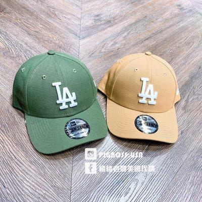 【豬豬老闆】NEW ERA 940 PINCH HITTER 道奇 休閒 運動 棒球帽 男女款 米色 墨綠