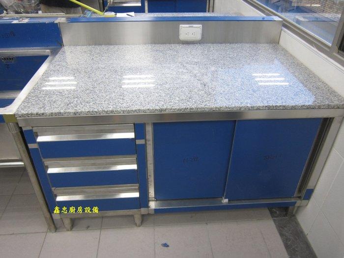 鑫忠廚房設備-餐飲設備:訂做手工厚料工作臺櫥櫃-賣場有烤箱-快速爐-西餐爐-水槽-冰箱