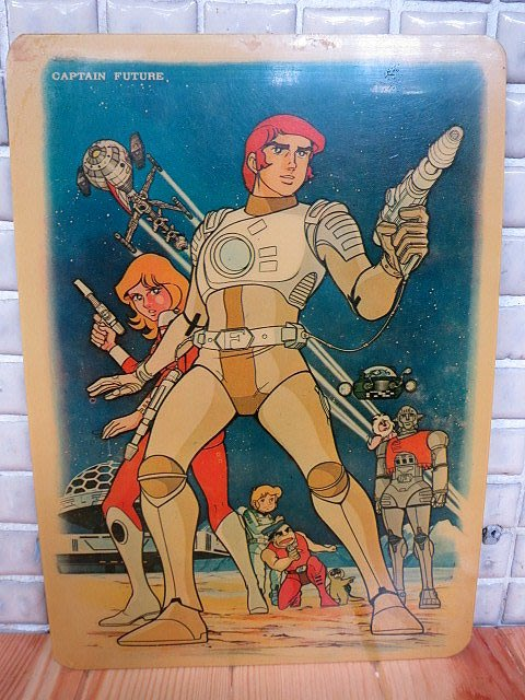【 金王記拍寶網 】Z229   60年代 早期華視卡通  太空突擊隊  墊板 一面 (正老品) 古董級 罕見稀少 珍貴