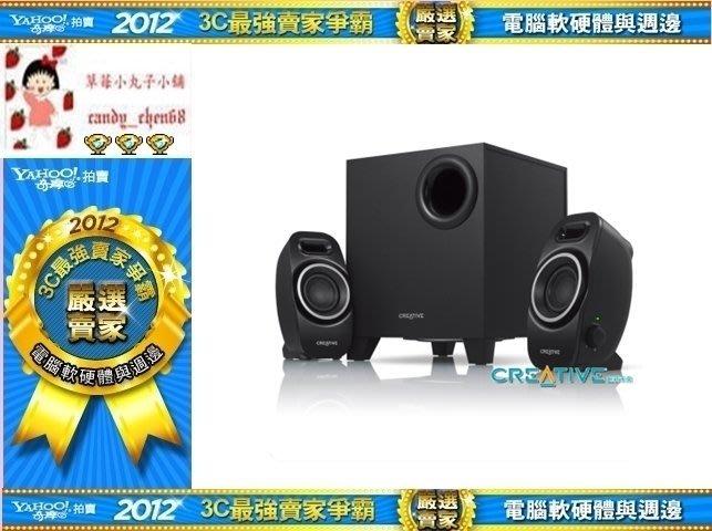 【35年連鎖老店】Creative SBS A250 2.1聲道喇叭有發票/1年保固/缺貨