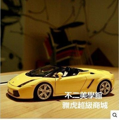 【格倫雅】^比美高1:18蘭博基尼車模 仿真原廠蓋拉多LP700雷文頓合金汽車模型69