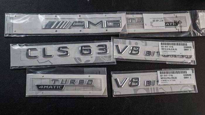 國豐動力 Mercedes Benz CLS63 AMG 全車車標 內容包含 CLS63 車標、AMG車標、V8 biturbo、turbo 4matic