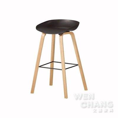 AAS32吧椅 三色 B1043-7、B1043-8、B1043-9 *文昌家具*