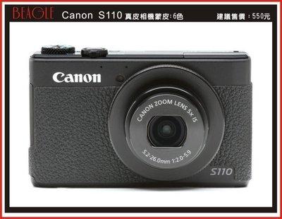 (BEAGLE) Canon S110...