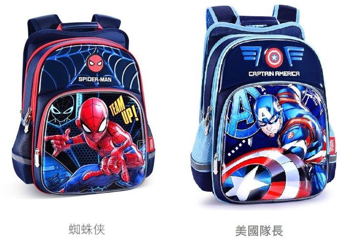 【快樂童年精品】2020限量新款迪士尼正版! 蜘蛛人 鋼鐡人兒童書包3D立体小學生卡通護脊减壓1-6年级雙肩書包.