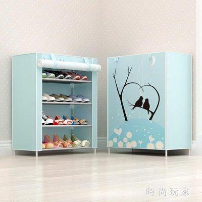鞋架 經濟型家用省空間布藝防塵簡易小號鞋架 ZB640