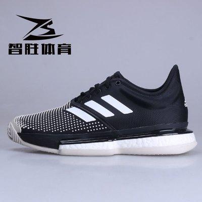 Roy潮鞋專櫃代購 Adidas/阿迪達斯 情侶款 SoleCourt Boost 運動鞋網球鞋 G26305